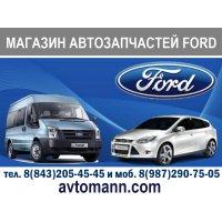 Продам диски на форд фокус 2  для Ford Focus