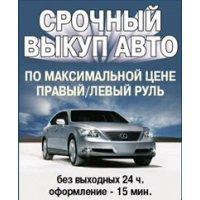Куплю Покупка литья,  авторезины,  колес в сборе R12-23