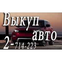 Куплю Скупка колес,  резины,  литых дисков в  Красноярске.   для Aro