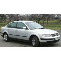 Продам Документы + железо для Volkswagen Passat  для Volkswagen Passat